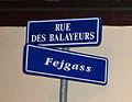 Strasbourg-Rue des Balayeurs-Plaque bilingue.jpg
