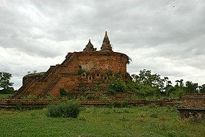 Inwa - Stupa ruins