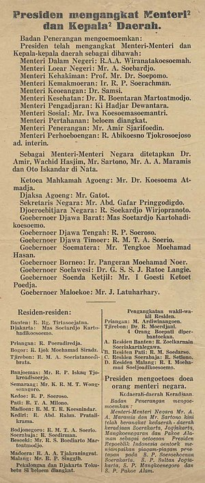 Presidential Cabinet (Indonesia) - Pamphlet announcing Sukarno's Presidential Cabinet and Indonesia's provincial governors.