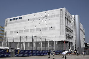 Sumida city gymnasium.jpg