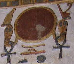 Eye of Ra - The Eye of Ra can be equated with the disk of the sun, with the cobras coiled around the disk, and with the white and red crowns of Upper and Lower Egypt.