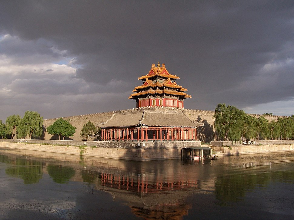 Sunset of the Forbidden City 2006