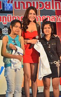 Supakson Chaimongkol Nude Photos 6