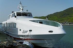 Super Marine Tonosho Port Shodo Island Kagawa pref Japan01n.jpg