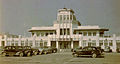 Swan Island Municipal Airport terminal.jpg