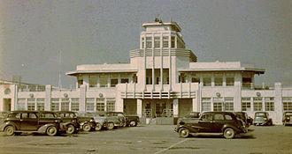 Swan Island Municipal Airport - Image: Swan Island Municipal Airport terminal