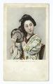 Sweet Dreams of Love, Japanese (NYPL b12647398-63139).tiff