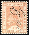 Switzerland Bern 1881 revenue 10c - 23C manuscript.jpg