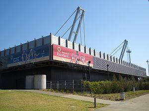 State Sports Centre - Image: Sydney Olympic Park Basketball Centre