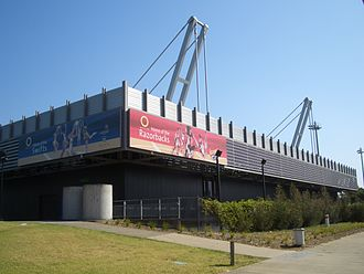 Taekwondo at the 2000 Summer Olympics - Taekwondo was held at the State Sports Centre in Sydney Olympic Park.