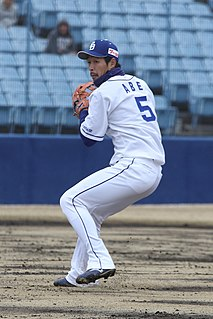 Toshiki Abe Japanese baseball player