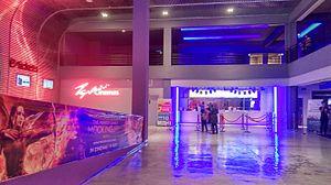 TGV Cinemas - Image: TGV Aeon AU2