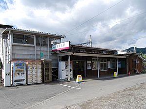Shin-Takatoku Station - Shin-Takatoku station building in October 2008