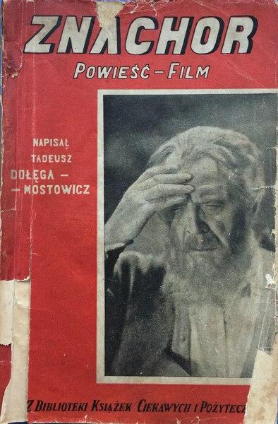 File:Tadeusz Dołęga-Mostowicz - Znachor 01.djvu