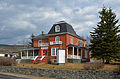 Tadoussac - Tourist office.jpg