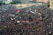 Tahrir Square on November 18