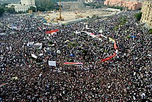 Tahrir Square on November 18.jpg