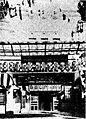 Taishokwan, Seoul 1922.jpg