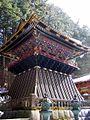 Taiyu-in bell tower.jpg