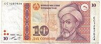 TajikistanP16-10Somoni-1999(2000)-donatedsb f.jpg