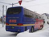 Takami kankō M230A 0268rear.JPG