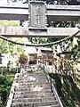 Tamaki Shrine.jpg