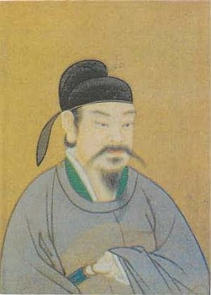 Emperor Xianzong of Tang - Image: Tang Xianzong
