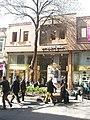 Tarbiat Street in Nowrouz.jpg
