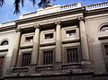 Teatre Principal de València, façana.jpg