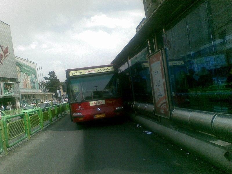 File:Tehran-brt2.jpg