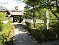 Tenryuji grounds, Kyoto- DSC06093.JPG
