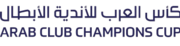 Description de l'image Text Arab Club Champions Cup logo.png.
