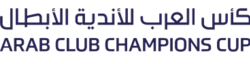 Text Arab Club Champions Cup logo.png