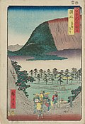 The Famous Scenes of the Sixty States 56 Sanuki.jpg