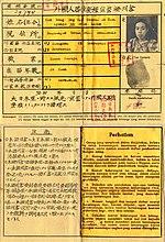 Kata Tionghwa telah digunakan dalam surat setia kepada tentara Nippon ...