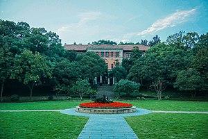 Guanghua Law School, Zhejiang University - The Main Building of Guanghua Law School