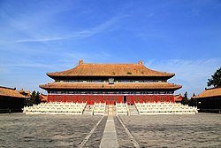 The Main hall of Imperial Ancestral Temple.jpg