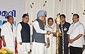 The Prime Minister, Dr. Manmohan Singh lighting the lamp to inaugurate the centenary celebrations of Kerala Kaumudi Publications Limited at Kanakakkunnu Palace, Thiruvananthapuram in Kerala on February 12, 2011.jpg