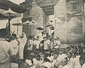 The Procession enters the Gelung Agung, Karya Pudja Pancha Wali Krama 1960, p25.jpg