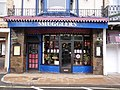 The Smugglers Restaurant, The Quay, Ilfracombe. - geograph.org.uk - 1274200.jpg