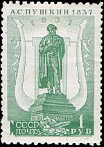 The Soviet Union 1937 CPA 541 stamp (Pushkin, Monument 1r).jpg