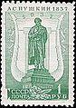 The Soviet Union 1937 CPA 541 stamp (Pushkin, Monument 1r).jpg