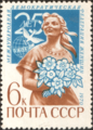 The Soviet Union 1970 CPA 3927 stamp (Woman with Bouquet. Federation Emblem and Jubilee Date).png