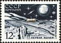 The Soviet Union 1971 CPA 3988 stamp (First Moon Trench of Lunokhod 1).jpg