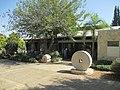 The club in Kibbutz Tzova.jpg