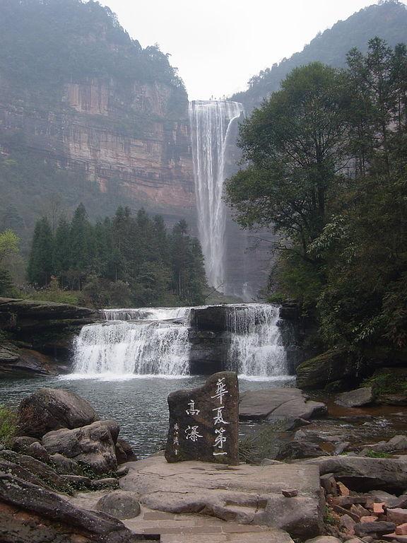 File:The waterfall in Simian Mountain,Jiangjin,Chongqing ...