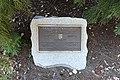 Thou Shalt Not Forget (Hungary, 1956) - Queen Elizabeth Park - Vancouver, Canada - DSC07464.JPG