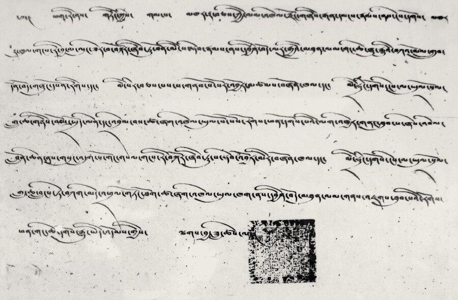 Tibetan passport issued to 1921 British Mount Everest reconnaissance expedition