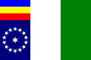 Tibiritá - Image: Tibirita