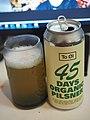 To Øl 45 Days Organic Pilsner.jpg